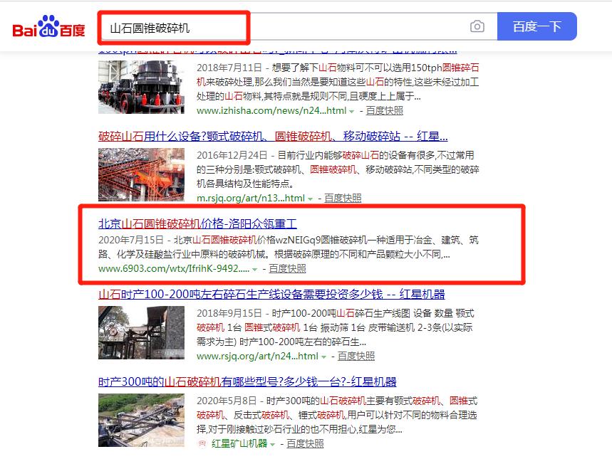 网推侠:洛阳众瓴重工